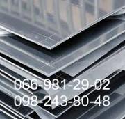 Лист металлический оцинкованный 0.4 мм Киев