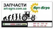 Наша компания занимается подбором и продажей запчастей к импортной сельхозтехнике Харьков