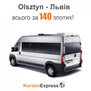 Пассажирские перевозки Львов - Ольштын Львов