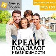Взять кредит в залог недвижимости Киев