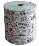 Туалетная бумага, протирка, полотенца рулонные, V - Z , салфетки. Опт от завода производителя. Сумы