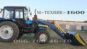 Продам быстросъемный погрузчик Кун M-Tехник Запорожье