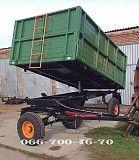 Тракторный прицеп 2ПТС-4 и запчасти к нему Орехов