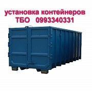 Вывоз ТБО мусора Київ