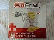 Продам молокоотсос Дніпро