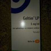 Гель для удаления/лечения гемангиом Бровары