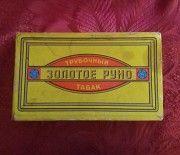 Коробка от трубочного табака Золотое Руно Сумы