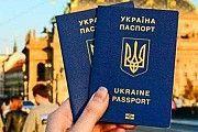 Паспорт Украины, загранпаспорт, ID карта, свидетельство о рождении Київ