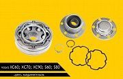 ШРУС кардана Вольво XC70, XC90, S60, S80, (Volvo AWD) Черкассы