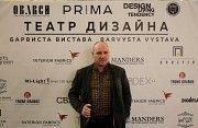 Дизайн интерьера Черновцы