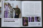Пузырьковые колонны от дизайн студии Романа Москаленко Черновцы