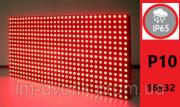 Дисплей LED модуль P10 16х32 IP65 КРАСНЫЙ DIP Киев