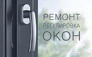 Срочный ремонт пластиковых окон Одесса. Любая сложность. Одесса