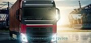 Охрана грузов Мукачево