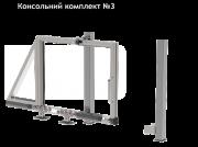 Фурнітура для відкатних воріт вагою 500кг (Фурнитура для откатных ворот весом до 500кг) Ужгород