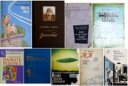 Продам книги разной тематики, дёшево Краматорск