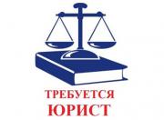 Нужна юридическая помощь в Краматорске за достойное вознаграждение Краматорск