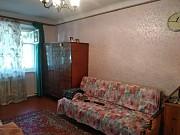 Продажа! 3-комнатная квартира Центр города... Бердянск