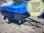 Купить новый легковой прицеп Днепр-21 и другие модели! Мариуполь