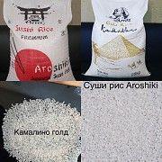 Продам рис от производителя, Камолино Голд Рис для суши.ТМ АРРОЗ Херсон