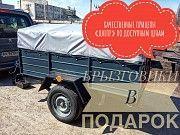 Купить новый прицеп 1700х1300 (Днепр-17) и другие! Чернигов