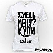 В креатив-компанию требуется дизайнер для создания авторских принтов на футболки Кировоград