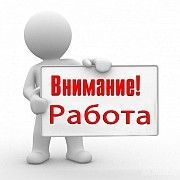 Безкоштовні вакансії для різноробочих та спеціалістів в Польщі Житомир