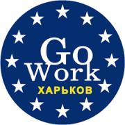 Легальная работа в Европе Харьков