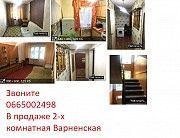 2-х комнатная Варненская-Инглези Одесса