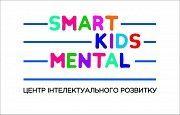 Центр інтелектуального розвитку Smart Kids Mental оголошує набір учнів Винница