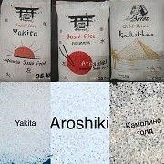 Продам рис от производителя Камолино голд,Рис для суши. Есть возможность фасовки в вашу упаковку. Николаев