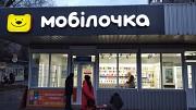Рекламные вывески, объемные буквы Николаев - Николаев Николаев
