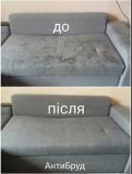 Химчистка мягкой мебели Ужгород