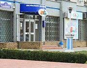"Лечебно-диагностический центр ""Арника "" Кременчуг"
