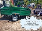 Купить новый легковой прицеп Днепр-1220 и другие модели прицепов! Сумы