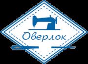 Ремонт и обслуживание швейных машинок в Симферополе Симферополь