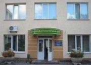 Областной диагностический центр в г. Шостка Шостка