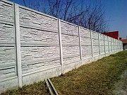 Заливка фундамента под забор. Фундамент под бетонный забор. Запорожье