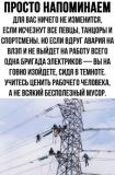 Послуги електромонтерів всі види робіт Переяслав-Хмельницкий