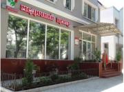 Центр медицинских услуг Панацея Николаев