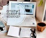 Для продвижения в сети интернета магазина требуются менеджеры Харьков