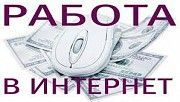 Менеджер по работе с персоналом Харьков