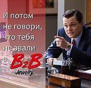 зарабатывайте вместе с нами Киев