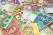Деньги в кредит в Киеве. Киев