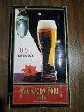 LECH KROSNO Пивные бокалы Полтава