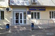Консультативно-диагностический центр Измаил Измаил