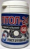 продажа фасовочных смазочных материалов Харьков