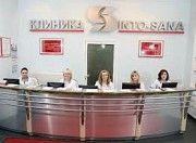 Клиника INTO-SANA Измаил