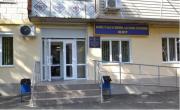 """Консультативно-диагностический центр """"Измаил"""" Измаил"""