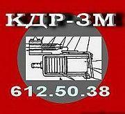 Реле кодовое КДР-3М (612 50 38) Дніпро